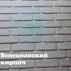 Где купить недорогой декоративный камень в Иркутске?