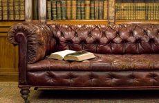 Выбираем кожаный диван.