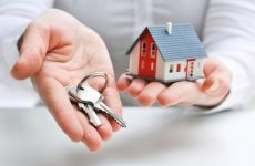 Вопросы приобретения квартиры