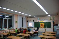Почему стоит установить светодиодное освещение в школе
