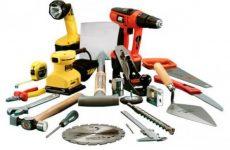 Где можно приобрести качественные инструменты