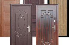 Какие бывают входные двери и как их выбрать