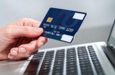 Мгновенный кредит онлайн на карту