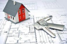 Строительство домов и коттеджей «под ключ» в Екатеринбурге