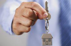 Уникальный сервис для ипотечного займа «ДомКликPRO»: накликать удачу