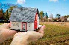 Земельные участки под жилищное строительство