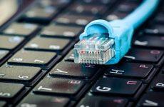 Интернет-провайдер АКАДО в Екатеринбурге: недорогой интернет в каждый дом