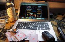 Казино онлайн – игра на деньги