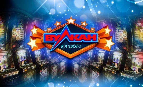 Картинки по запросу Игровое казино Вулкан
