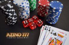 Официальный сайт Азино – игровое казино для азартных людей