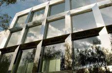 Алюминиевые окна: разновидности профилей, преимущества, заказ в Москве
