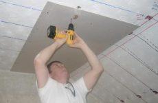 Монтаж гипсокартона на потолок в одиночку. Видео
